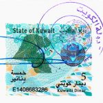 Agreement Attestation for Kuwait in Baharampur, Agreement Legalization for Kuwait , Birth Certificate Attestation for Kuwait in Baharampur, Birth Certificate legalization for Kuwait in Baharampur, Board of Resolution Attestation for Kuwait in Baharampur, certificate Attestation agent for Kuwait in Baharampur, Certificate of Origin Attestation for Kuwait in Baharampur, Certificate of Origin Legalization for Kuwait in Baharampur, Commercial Document Attestation for Kuwait in Baharampur, Commercial Document Legalization for Kuwait in Baharampur, Degree certificate Attestation for Kuwait in Baharampur, Degree Certificate legalization for Kuwait in Baharampur, Birth certificate Attestation for Kuwait , Diploma Certificate Attestation for Kuwait in Baharampur, Engineering Certificate Attestation for Kuwait , Experience Certificate Attestation for Kuwait in Baharampur, Export documents Attestation for Kuwait in Baharampur, Export documents Legalization for Kuwait in Baharampur, Free Sale Certificate Attestation for Kuwait in Baharampur, GMP Certificate Attestation for Kuwait in Baharampur, HSC Certificate Attestation for Kuwait in Baharampur, Invoice Attestation for Kuwait in Baharampur, Invoice Legalization for Kuwait in Baharampur, marriage certificate Attestation for Kuwait , Marriage Certificate Attestation for Kuwait in Baharampur, Baharampur issued Marriage Certificate legalization for Kuwait , Medical Certificate Attestation for Kuwait , NOC Affidavit Attestation for Kuwait in Baharampur, Packing List Attestation for Kuwait in Baharampur, Packing List Legalization for Kuwait in Baharampur, PCC Attestation for Kuwait in Baharampur, POA Attestation for Kuwait in Baharampur, Police Clearance Certificate Attestation for Kuwait in Baharampur, Power of Attorney Attestation for Kuwait in Baharampur, Registration Certificate Attestation for Kuwait in Baharampur, SSC certificate Attestation for Kuwait in Baharampur, Transfer Certificate Attestation for Kuwait