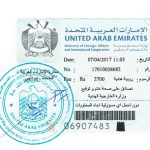 Agreement Attestation for UAE in Dhulian, Agreement Legalization for UAE , Birth Certificate Attestation for UAE in Dhulian, Birth Certificate legalization for UAE in Dhulian, Board of Resolution Attestation for UAE in Dhulian, certificate Attestation agent for UAE in Dhulian, Certificate of Origin Attestation for UAE in Dhulian, Certificate of Origin Legalization for UAE in Dhulian, Commercial Document Attestation for UAE in Dhulian, Commercial Document Legalization for UAE in Dhulian, Degree certificate Attestation for UAE in Dhulian, Degree Certificate legalization for UAE in Dhulian, Birth certificate Attestation for UAE , Diploma Certificate Attestation for UAE in Dhulian, Engineering Certificate Attestation for UAE , Experience Certificate Attestation for UAE in Dhulian, Export documents Attestation for UAE in Dhulian, Export documents Legalization for UAE in Dhulian, Free Sale Certificate Attestation for UAE in Dhulian, GMP Certificate Attestation for UAE in Dhulian, HSC Certificate Attestation for UAE in Dhulian, Invoice Attestation for UAE in Dhulian, Invoice Legalization for UAE in Dhulian, marriage certificate Attestation for UAE , Marriage Certificate Attestation for UAE in Dhulian, Dhulian issued Marriage Certificate legalization for UAE , Medical Certificate Attestation for UAE , NOC Affidavit Attestation for UAE in Dhulian, Packing List Attestation for UAE in Dhulian, Packing List Legalization for UAE in Dhulian, PCC Attestation for UAE in Dhulian, POA Attestation for UAE in Dhulian, Police Clearance Certificate Attestation for UAE in Dhulian, Power of Attorney Attestation for UAE in Dhulian, Registration Certificate Attestation for UAE in Dhulian, SSC certificate Attestation for UAE in Dhulian, Transfer Certificate Attestation for UAE