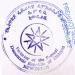Agreement Attestation for Ethiopia in Shantipur, Agreement Legalization for Ethiopia , Birth Certificate Attestation for Ethiopia in Shantipur, Birth Certificate legalization for Ethiopia in Shantipur, Board of Resolution Attestation for Ethiopia in Shantipur, certificate Attestation agent for Ethiopia in Shantipur, Certificate of Origin Attestation for Ethiopia in Shantipur, Certificate of Origin Legalization for Ethiopia in Shantipur, Commercial Document Attestation for Ethiopia in Shantipur, Commercial Document Legalization for Ethiopia in Shantipur, Degree certificate Attestation for Ethiopia in Shantipur, Degree Certificate legalization for Ethiopia in Shantipur, Birth certificate Attestation for Ethiopia , Diploma Certificate Attestation for Ethiopia in Shantipur, Engineering Certificate Attestation for Ethiopia , Experience Certificate Attestation for Ethiopia in Shantipur, Export documents Attestation for Ethiopia in Shantipur, Export documents Legalization for Ethiopia in Shantipur, Free Sale Certificate Attestation for Ethiopia in Shantipur, GMP Certificate Attestation for Ethiopia in Shantipur, HSC Certificate Attestation for Ethiopia in Shantipur, Invoice Attestation for Ethiopia in Shantipur, Invoice Legalization for Ethiopia in Shantipur, marriage certificate Attestation for Ethiopia , Marriage Certificate Attestation for Ethiopia in Shantipur, Shantipur issued Marriage Certificate legalization for Ethiopia , Medical Certificate Attestation for Ethiopia , NOC Affidavit Attestation for Ethiopia in Shantipur, Packing List Attestation for Ethiopia in Shantipur, Packing List Legalization for Ethiopia in Shantipur, PCC Attestation for Ethiopia in Shantipur, POA Attestation for Ethiopia in Shantipur, Police Clearance Certificate Attestation for Ethiopia in Shantipur, Power of Attorney Attestation for Ethiopia in Shantipur, Registration Certificate Attestation for Ethiopia in Shantipur, SSC certificate Attestation for Ethiopia in Shantipur, Transfer Certificate Attestation for Ethiopia