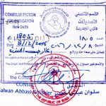 Agreement Attestation for Iraq in Howrah, Agreement Legalization for Iraq , Birth Certificate Attestation for Iraq in Howrah, Birth Certificate legalization for Iraq in Howrah, Board of Resolution Attestation for Iraq in Howrah, certificate Attestation agent for Iraq in Howrah, Certificate of Origin Attestation for Iraq in Howrah, Certificate of Origin Legalization for Iraq in Howrah, Commercial Document Attestation for Iraq in Howrah, Commercial Document Legalization for Iraq in Howrah, Degree certificate Attestation for Iraq in Howrah, Degree Certificate legalization for Iraq in Howrah, Birth certificate Attestation for Iraq , Diploma Certificate Attestation for Iraq in Howrah, Engineering Certificate Attestation for Iraq , Experience Certificate Attestation for Iraq in Howrah, Export documents Attestation for Iraq in Howrah, Export documents Legalization for Iraq in Howrah, Free Sale Certificate Attestation for Iraq in Howrah, GMP Certificate Attestation for Iraq in Howrah, HSC Certificate Attestation for Iraq in Howrah, Invoice Attestation for Iraq in Howrah, Invoice Legalization for Iraq in Howrah, marriage certificate Attestation for Iraq , Marriage Certificate Attestation for Iraq in Howrah, Howrah issued Marriage Certificate legalization for Iraq , Medical Certificate Attestation for Iraq , NOC Affidavit Attestation for Iraq in Howrah, Packing List Attestation for Iraq in Howrah, Packing List Legalization for Iraq in Howrah, PCC Attestation for Iraq in Howrah, POA Attestation for Iraq in Howrah, Police Clearance Certificate Attestation for Iraq in Howrah, Power of Attorney Attestation for Iraq in Howrah, Registration Certificate Attestation for Iraq in Howrah, SSC certificate Attestation for Iraq in Howrah, Transfer Certificate Attestation for Iraq