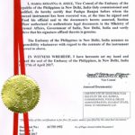 Agreement Attestation for Philippines in Behar, Agreement Legalization for Philippines , Birth Certificate Attestation for Philippines in Behar, Birth Certificate legalization for Philippines in Behar, Board of Resolution Attestation for Philippines in Behar, certificate Attestation agent for Philippines in Behar, Certificate of Origin Attestation for Philippines in Behar, Certificate of Origin Legalization for Philippines in Behar, Commercial Document Attestation for Philippines in Behar, Commercial Document Legalization for Philippines in Behar, Degree certificate Attestation for Philippines in Behar, Degree Certificate legalization for Philippines in Behar, Birth certificate Attestation for Philippines , Diploma Certificate Attestation for Philippines in Behar, Engineering Certificate Attestation for Philippines , Experience Certificate Attestation for Philippines in Behar, Export documents Attestation for Philippines in Behar, Export documents Legalization for Philippines in Behar, Free Sale Certificate Attestation for Philippines in Behar, GMP Certificate Attestation for Philippines in Behar, HSC Certificate Attestation for Philippines in Behar, Invoice Attestation for Philippines in Behar, Invoice Legalization for Philippines in Behar, marriage certificate Attestation for Philippines , Marriage Certificate Attestation for Philippines in Behar, Behar issued Marriage Certificate legalization for Philippines , Medical Certificate Attestation for Philippines , NOC Affidavit Attestation for Philippines in Behar, Packing List Attestation for Philippines in Behar, Packing List Legalization for Philippines in Behar, PCC Attestation for Philippines in Behar, POA Attestation for Philippines in Behar, Police Clearance Certificate Attestation for Philippines in Behar, Power of Attorney Attestation for Philippines in Behar, Registration Certificate Attestation for Philippines in Behar, SSC certificate Attestation for Philippines in Behar, Transfer Certificate Attestation f