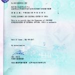 Agreement Attestation for Taiwan in Howrah, Agreement Legalization for Taiwan , Birth Certificate Attestation for Taiwan in Howrah, Birth Certificate legalization for Taiwan in Howrah, Board of Resolution Attestation for Taiwan in Howrah, certificate Attestation agent for Taiwan in Howrah, Certificate of Origin Attestation for Taiwan in Howrah, Certificate of Origin Legalization for Taiwan in Howrah, Commercial Document Attestation for Taiwan in Howrah, Commercial Document Legalization for Taiwan in Howrah, Degree certificate Attestation for Taiwan in Howrah, Degree Certificate legalization for Taiwan in Howrah, Birth certificate Attestation for Taiwan , Diploma Certificate Attestation for Taiwan in Howrah, Engineering Certificate Attestation for Taiwan , Experience Certificate Attestation for Taiwan in Howrah, Export documents Attestation for Taiwan in Howrah, Export documents Legalization for Taiwan in Howrah, Free Sale Certificate Attestation for Taiwan in Howrah, GMP Certificate Attestation for Taiwan in Howrah, HSC Certificate Attestation for Taiwan in Howrah, Invoice Attestation for Taiwan in Howrah, Invoice Legalization for Taiwan in Howrah, marriage certificate Attestation for Taiwan , Marriage Certificate Attestation for Taiwan in Howrah, Howrah issued Marriage Certificate legalization for Taiwan , Medical Certificate Attestation for Taiwan , NOC Affidavit Attestation for Taiwan in Howrah, Packing List Attestation for Taiwan in Howrah, Packing List Legalization for Taiwan in Howrah, PCC Attestation for Taiwan in Howrah, POA Attestation for Taiwan in Howrah, Police Clearance Certificate Attestation for Taiwan in Howrah, Power of Attorney Attestation for Taiwan in Howrah, Registration Certificate Attestation for Taiwan in Howrah, SSC certificate Attestation for Taiwan in Howrah, Transfer Certificate Attestation for Taiwan